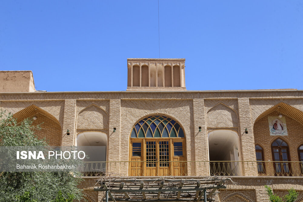 Khan Theological School
