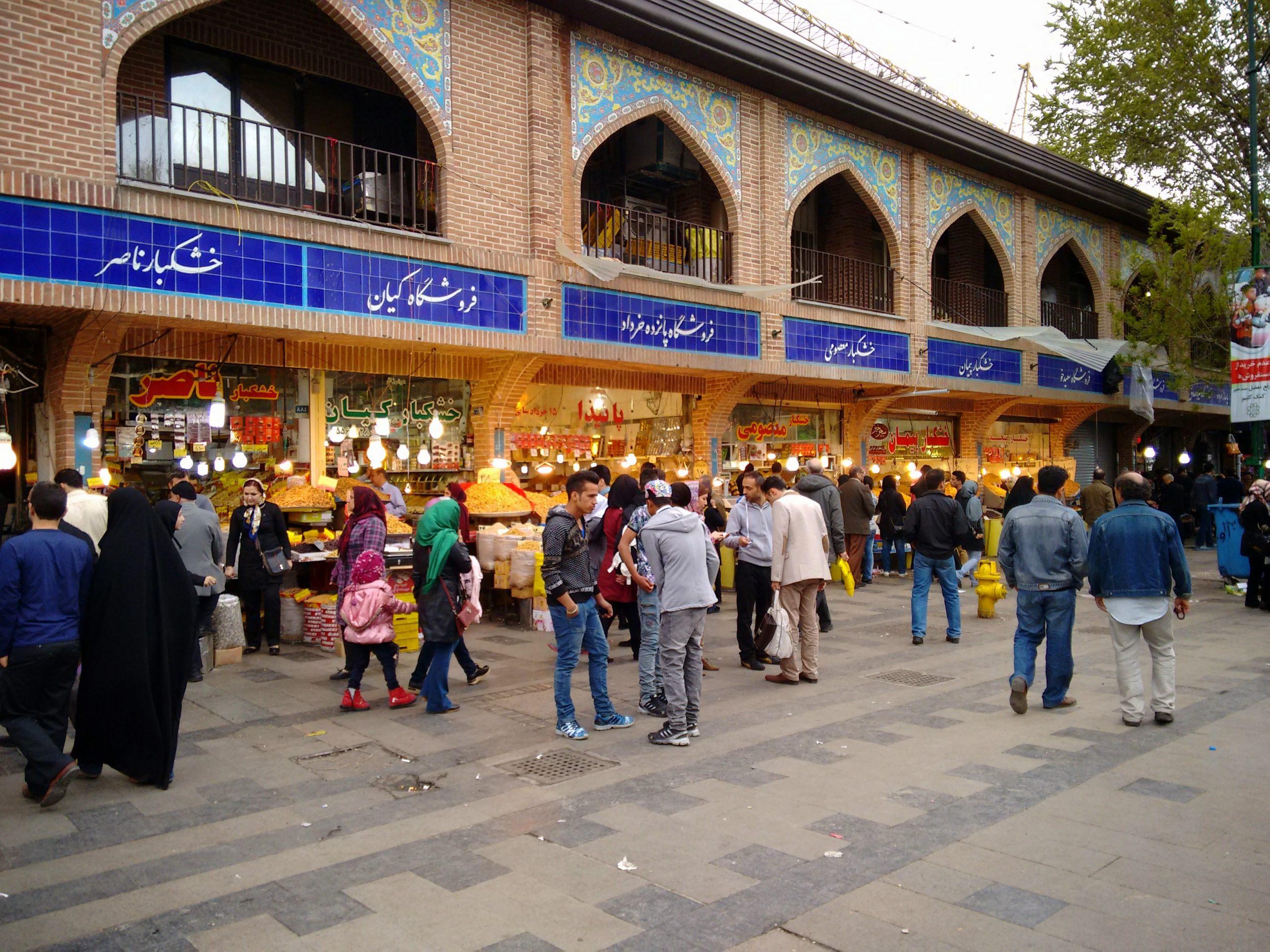 Tehran Grand Bazaar